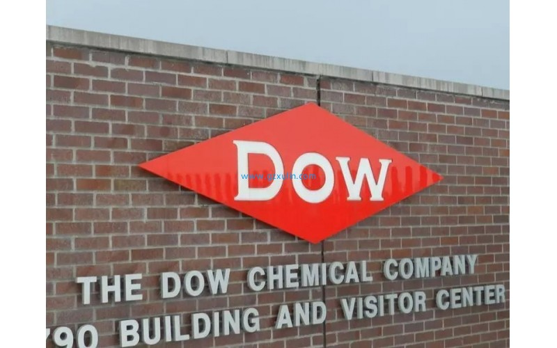 Dow Chemical & Dow Corning(陶氏化学和道康宁)